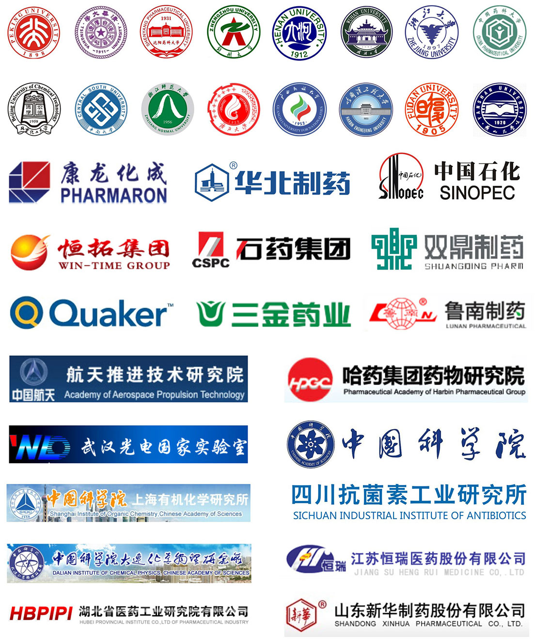 Zhengzhou Greatwall Scientific Industrial and Trade Co., Ltd.